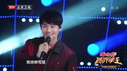 王凯唱导师歌曲拉票