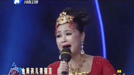 梨园春精粹06_高清