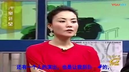 《幻乐之城》马思纯的演技炸了,郑钧和王菲都说太牛了