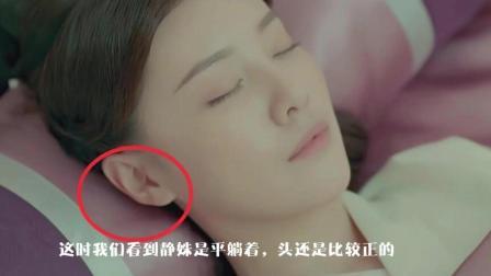 佟梦实和王鹤润主演的优酷热播电视剧《艳骨》26集穿帮花絮合集