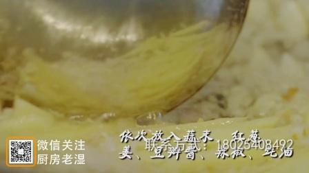 微电影拍摄、视频剪辑、影视大全、厨房老湿-香炸马鲛鱼-朝上影视制作
