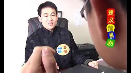 《楚汉传奇》里的职场心理——第五集:霸王别姬