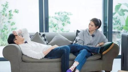 妻子的浪漫旅行第二季章子怡袁咏仪一起唱歌