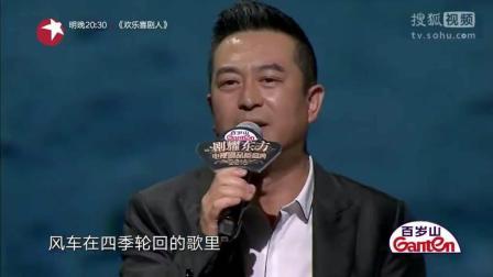 电视剧品质盛典2018年颁奖晚会黄晓明王凯张嘉译张译同