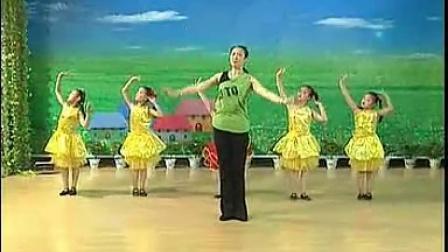 儿童舞蹈 娃哈哈