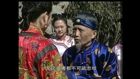 康熙王朝康熙亲政掌国权顺应臣心获拥戴