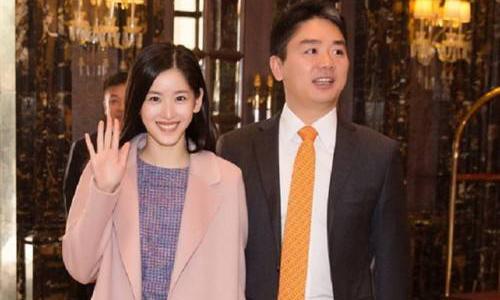出国换个交友环境?章泽天被曝赴剑桥大学读书