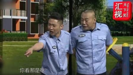 金霏陈曦赵亮小品《垃圾风波》,关于垃圾那点事儿,有品位的喜剧!