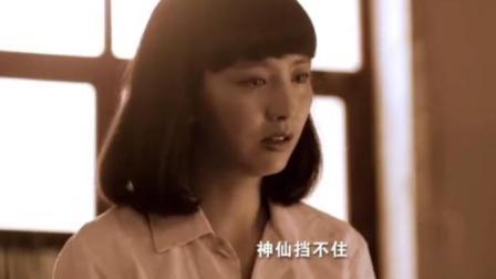 《平凡的世界》主题曲,看得人落泪的电视剧
