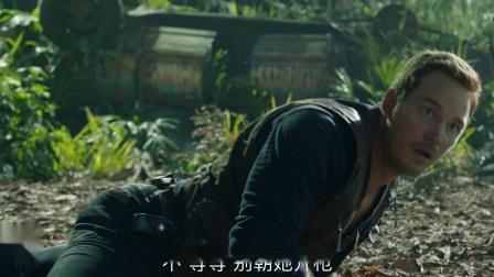 侏罗纪世界2:恐龙布鲁再见星爵爸爸迅猛龙还认识人类爸爸么?