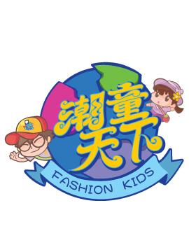潮童天下 东方卫视版[2021]海报剧照