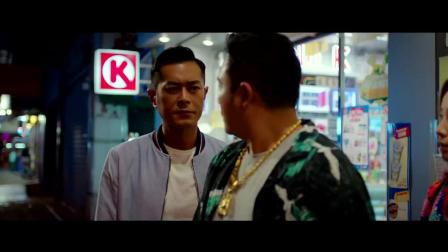 《反贪风暴3》片段:古天乐郑嘉颖街头追击飙车