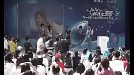蔡依林宠爱舞蹈教学