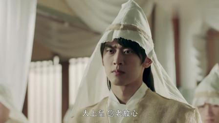唐砖:李世民给李渊举办丧事,没想到李泰却突然回来了!