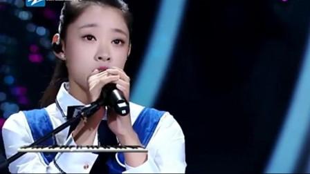 梦想的声音:18岁女孩唱功非凡,绝美嗓音响彻全场,惊艳!