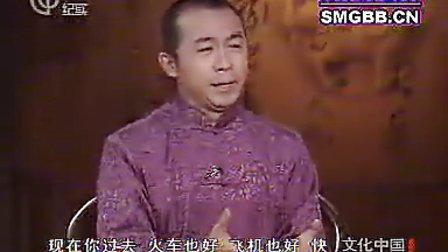 百家讲坛之历史上的非凡女人1 中华女始祖