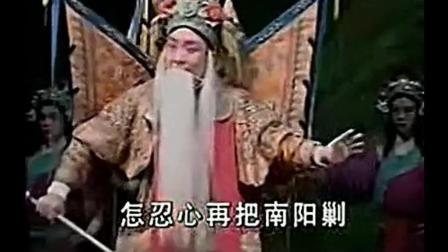 豫剧全场戏 河南戏曲大全 《南阳关》人人夸赞啊