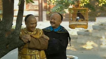 和珅为了要到八哥也是蛮拼的, 不惜放低身价称纪晓岚为大哥!