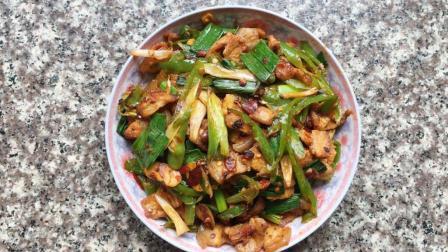 回锅肉的做法视频回锅肉用什么肉好吃家常菜做法大全中餐厅宅男美食