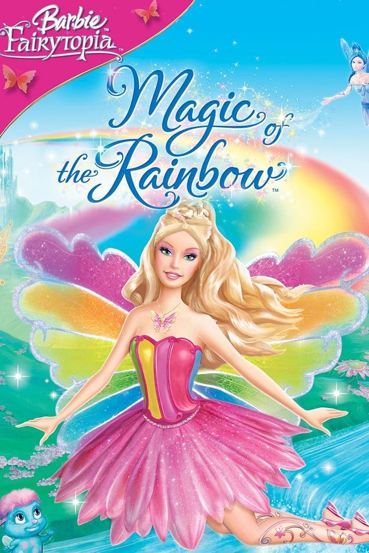 芭比彩虹仙子 魔法彩虹