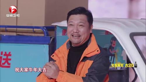 贾冰、王庆表演小品《真情便利店》