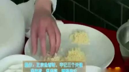 今天吃什么 鱼香肉丝 闲鱼居 烹饪教学视频