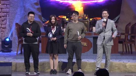 2018炉石传说黄金公开赛 知石大会环节 第一日-2