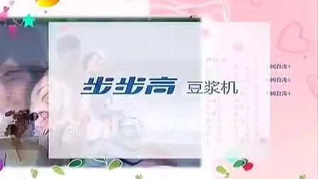 單身公主相親記第17集花絮