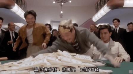 周星驰经典电影搞笑片段粤语04