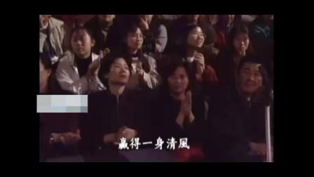 张菲节目开场就是费玉清版郑少秋,难忘80年代秋官《楚留香》7