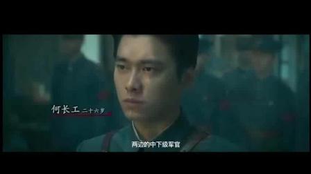 3分钟看完《建军大业》, 鹿晗张艺兴李易峰刘昊然鲜肉云集, 这票房绝对不会差