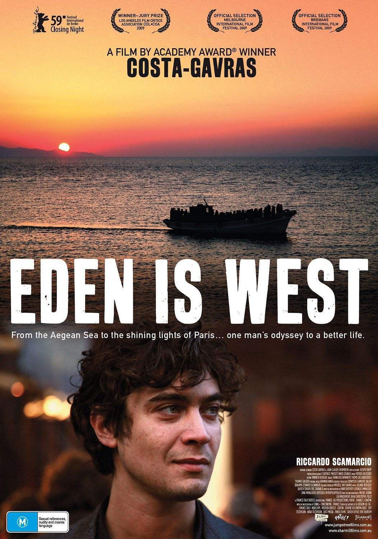 伊甸在西方