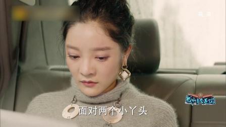 """《我的青春遇见你》李有才写信""""告白""""结婚的女儿"""