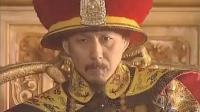 《康熙王朝》正大光明殿