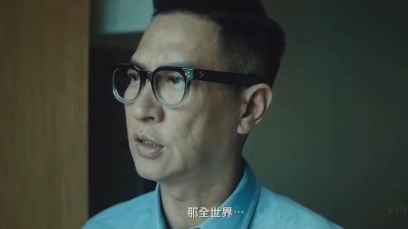 廉政风云:刘青云叫张家辉出庭作证,张家辉却用这个方法逃走了