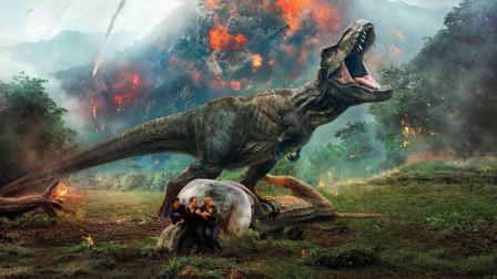 几分钟让你看懂《侏罗纪世界2》,恐龙接连升级,火山大爆发引发恐龙生存灾难!