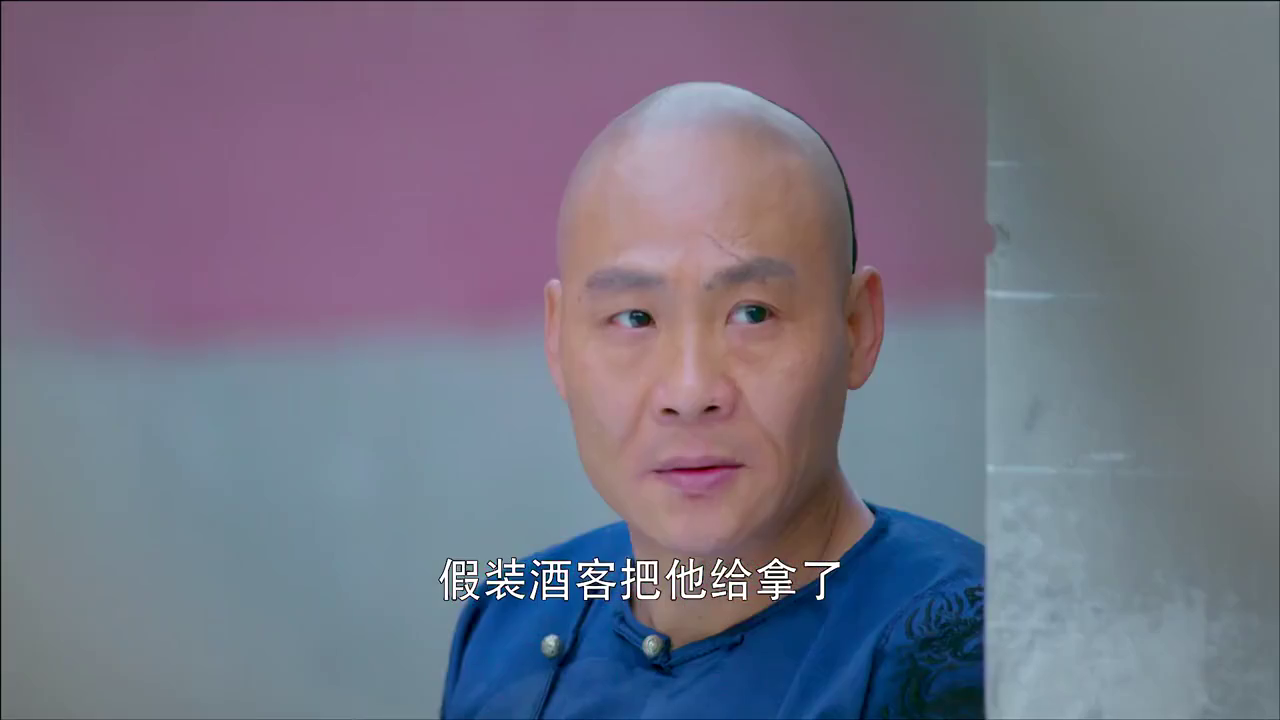 《鹿鼎记》-第18集精彩看点 刘一舟乔装传谣 污蔑康熙杀应熊