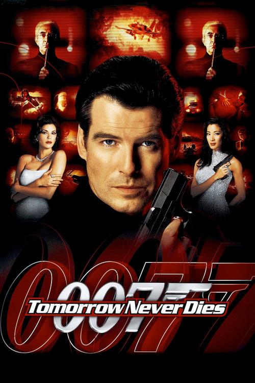 007(明日帝国)