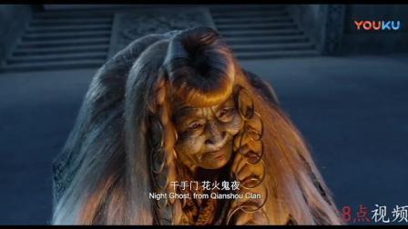 狄仁杰之四大天王:各方术士各显神通,为夺回亢龙锏,天后图谋不轨