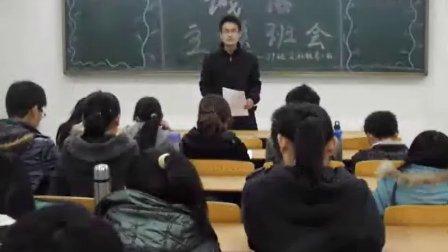 09文一诚信建设主题班会视频