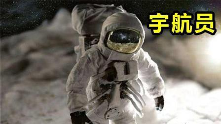 那些遇难的宇航员, 尸体一直在游荡, 为什么不带回地球?