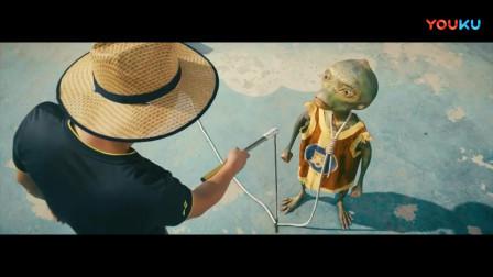 疯狂的外星人:没有超能力的外星人只能被黄渤当猴耍-