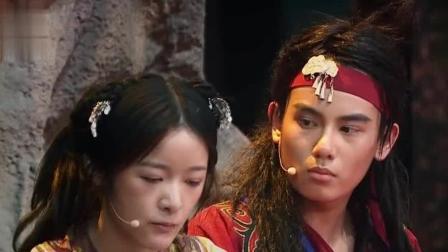 《我就是演员》徐娇和胡先煦饰演患难小情侣,章子怡看得揪心!