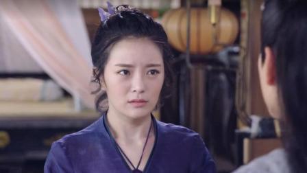 《萌妻食神》第13集预告: 徐志贤和种丹妮出现信任危机, 叶佳瑶说自己没有骗他