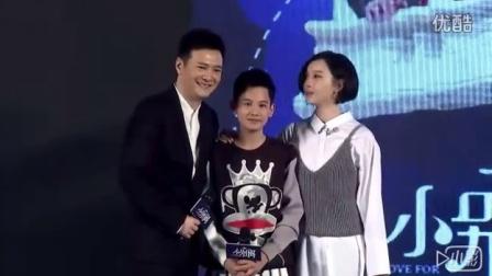 电视剧小别离北京发布会之张小宇一家节选胡先煦饰张小宇