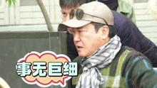 《深海利剑》花絮:全能导演赵宝刚