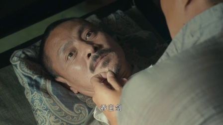 《战鼓擂》01集预告片