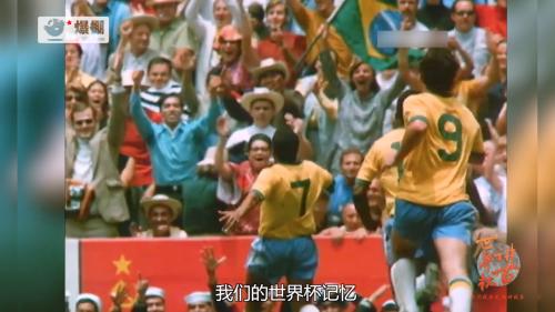 你知道第一次彩色直播的世界杯是在什么时候吗?