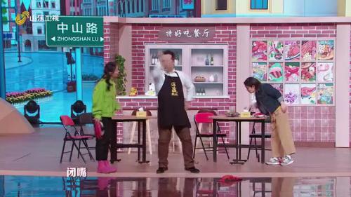 金靖、刘胜瑛表演小品《破坏大胃王》