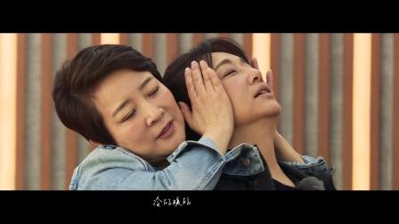 青春同学会第一季节目主题曲MV《你还是你》